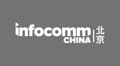 InfoComm China 2018